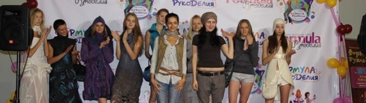 Мастера войлока. Диана Нагорная. Украина. Харьков.