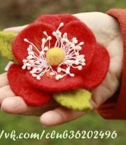 цветок брошь