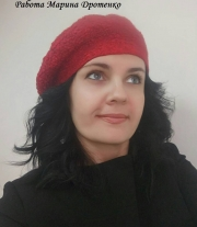 Берет валяный мастера Дротенко Марина Ефимовна