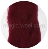 гребенная лента (топс) натуральных и цветных оттенков Бордо