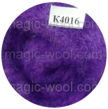 новозеландская кардочесанная шерсть (Латвия) 27мкм фиолетовый К4016