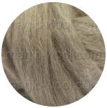шерсть яка (Yak) светло-коричневый натуральный в гребенной ленте