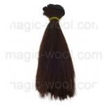 волосы для кукол темный каштан