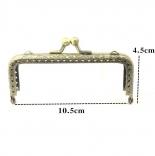 Рамочные замки, цепочки для сумок фермуар 10,5см антик