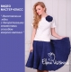 мастер класс Нуно-войлочная юбка с красивыми декоративными элементами