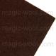 фетр 3мм коричневый